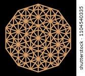 mandala. circular ornament....   Shutterstock .eps vector #1104540335