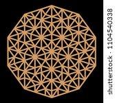 mandala. circular ornament....   Shutterstock .eps vector #1104540338