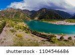 mountain lake issyk in almaty...   Shutterstock . vector #1104546686