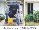 portrait of muslim family looks ... | Shutterstock . vector #1104548225