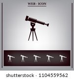 telescope vector icon | Shutterstock .eps vector #1104559562