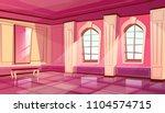 vector cartoon castle palace... | Shutterstock .eps vector #1104574715
