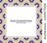 oriental ornamental mosaic.... | Shutterstock .eps vector #1104577058