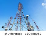 telecommunication tower with a  ...
