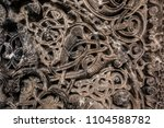 detail of traditional armenian... | Shutterstock . vector #1104588782