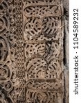 detail of traditional armenian... | Shutterstock . vector #1104589232