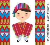 peruvian boy in national... | Shutterstock .eps vector #1104595046