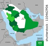 big size political map of saudi ... | Shutterstock . vector #110462906