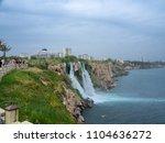 the waterfall of antalya... | Shutterstock . vector #1104636272