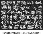 handwritten catchwords and... | Shutterstock .eps vector #1104664385