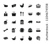 meal icon. collection of 25... | Shutterstock .eps vector #1104674558