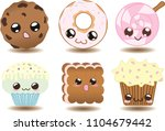 cute sweet set of kawaii cookie ... | Shutterstock .eps vector #1104679442