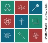 burst icon. collection of 9...   Shutterstock .eps vector #1104679538