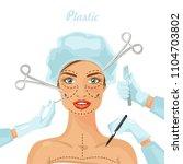 plastic surgery. vector... | Shutterstock .eps vector #1104703802