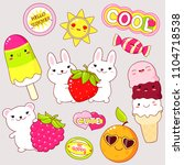 set of cute icons in kawaii... | Shutterstock .eps vector #1104718538