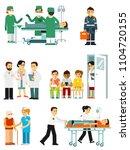 set of doctors and patients in... | Shutterstock .eps vector #1104720155