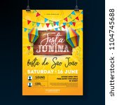 festa junina party flyer... | Shutterstock .eps vector #1104745688