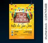 Festa Junina Party Flyer...