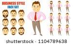 businessman face set cartoon... | Shutterstock .eps vector #1104789638