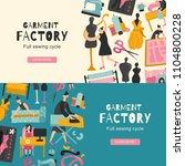garment factory horizontal... | Shutterstock .eps vector #1104800228