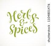 vector handwritten lettering.... | Shutterstock .eps vector #1104801476