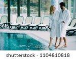 portrait of attractive couple... | Shutterstock . vector #1104810818