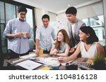 teamwork brainstorming meeting ... | Shutterstock . vector #1104816128