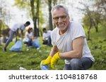work as volunteer. experienced... | Shutterstock . vector #1104818768