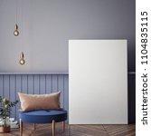 living room interior wall mock... | Shutterstock . vector #1104835115
