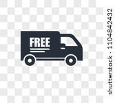 free delivery truck vector icon ...