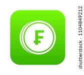 franc coins icon digital green... | Shutterstock .eps vector #1104849212