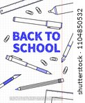 back to school with stationery... | Shutterstock .eps vector #1104850532