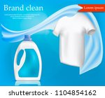 brand clothes clean concept... | Shutterstock .eps vector #1104854162