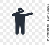 dab vector icon isolated on... | Shutterstock .eps vector #1104860018