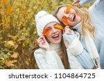 young pretty girls having fun... | Shutterstock . vector #1104864725