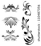 calligraphic lines dividers and ... | Shutterstock .eps vector #110487356