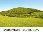 spring landscape in sunny day.... | Shutterstock . vector #1104873692