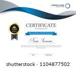 vector certificate template | Shutterstock .eps vector #1104877502