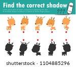 cute little deer find the... | Shutterstock .eps vector #1104885296