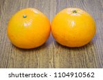 two fresh ripe and sweet...   Shutterstock . vector #1104910562