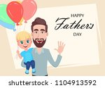 happy fathers day greeting card ... | Shutterstock . vector #1104913592