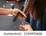 professional hairdresser...   Shutterstock . vector #1104920606