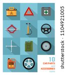 set of car parts and... | Shutterstock .eps vector #1104921005