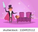 magician sawing a woman vector. ... | Shutterstock .eps vector #1104925112