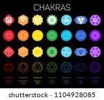 chakras set  muladhara ... | Shutterstock .eps vector #1104928085