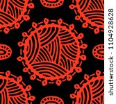 seamless pattern with ethnic... | Shutterstock .eps vector #1104928628