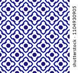 Ceramic Thai Pattern Seamless ...