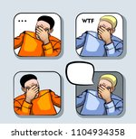 set with internet memes.... | Shutterstock .eps vector #1104934358