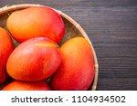 fresh and beautiful mango fruit ... | Shutterstock . vector #1104934502