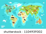 cartoon world map with animals  ... | Shutterstock .eps vector #1104939302